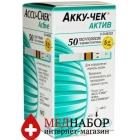 Тест-полоски Акку-Чек Актив (Accu-Chek Activ) 50шт