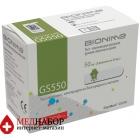 Тест-полоски Бионайм (Bionime) GS550 50шт