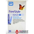 Тест-полоски ФриСтайл Оптиум (FreeStyle Optium) 100шт