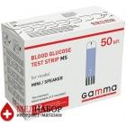 Тест-полоски Гамма МС (Gamma MS) 50шт