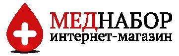 Интернет-магазин Меднабор